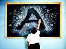 09-englishmediuminschools