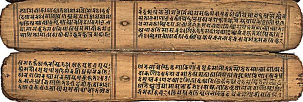 Linguistic History of the India Subcontinent.
